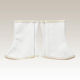 帆布 脚絆 マジック式 M-N【大中産業】