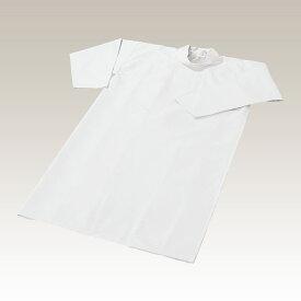 帆布 立衿袖付きエプロン(袖口ゴム入り)MY-1【大中産業】
