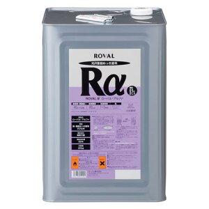 ローバルアルファ ( 20kg 缶 ) | ローバルスプレー塗料 メッキカバー スプレー メッキスプレー さび止めスプレー 錆止めスプレー サビ止めスプレー 塗料 錆止め 錆止め塗料 さび止め塗料 さ