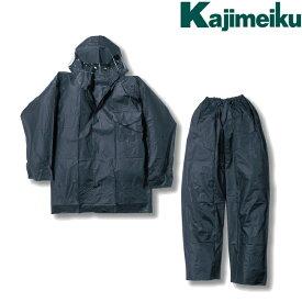 カジメイク Kajimeiku No.1800 レインウェア レインワーク | ポンチョ カッパ 雨具 合羽 メンズ レディース 自転車 通学 バイク 作業 現場 仕事 ビジネス 防水 ビニール合羽 梅雨 雨 台風 登山 ハイキング アウトドア