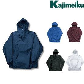 カジメイク Kajimeiku No.2203 レインウェア ナイロンヤッケ | 撥水 カッパ 雨具 合羽 メンズ レディース 大きいサイズ 自転車 通学 バイク 作業 現場 仕事 ビジネス 梅雨 雨 台風 登山 ハイキング アウトドア