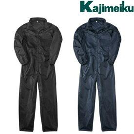 カジメイク Kajimeiku No.2294 レインウェア ポリエステルツナギ | カッパ 雨具 合羽 メンズ レディース 大きいサイズ 自転車 通学 バイク 作業 現場 仕事 ビジネス 撥水 ビニール合羽 梅雨 雨 台風 登山 ハイキング アウトドア