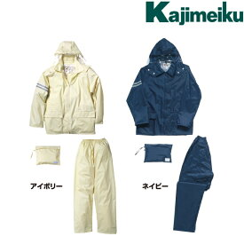 カジメイク Kajimeiku No.3303 レインウェア レインタックコート | カッパ 雨具 合羽 メンズ レディース 大きいサイズ 自転車 通学 バイク 作業 現場 仕事 ビジネス 防水 ビニール合羽 梅雨 雨 台風 登山 ハイキング アウトドア