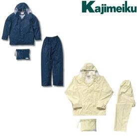カジメイク Kajimeiku No.3308 レインウェア レインタックコート(上下メッシュ) | カッパ 雨具 合羽 メンズ レディース 大きいサイズ 自転車 通学 バイク 作業 現場 仕事 ビジネス 防水 ビニール合羽 梅雨 雨 台風 登山 ハイキング アウトドア