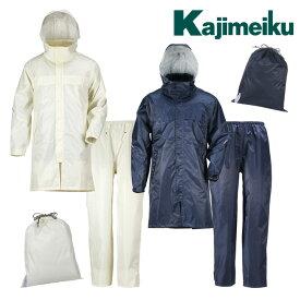 カジメイク Kajimeiku No.3380 レインウェア レインタックスーツ | カッパ 雨具 合羽 メンズ レディース 大きいサイズ 自転車 通学 バイク 作業 現場 仕事 ビジネス 防水 ビニール合羽 梅雨 雨 台風 登山 ハイキング アウトドア