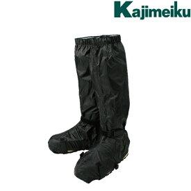 カジメイク Kajimeiku No.7820 レインシューズカバー ロングタイプ   カッパ 雨具 合羽 メンズ レディース 自転車 通学 バイク 作業 現場 仕事 ビジネス 防水 ゲイター 梅雨 雨 台風 登山 ハイキング アウトドア