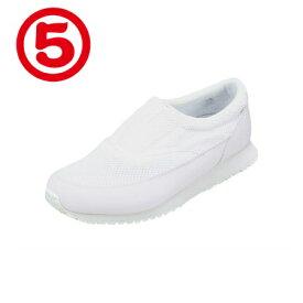 丸五 静電靴 アビカ#880 白 | 静電 静電靴 電子 電子機器 帯電 防止 通気 通気性 軽量 軽い ムレない 履きやすい