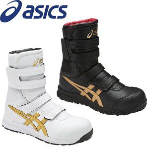 アシックス asics 作業靴 安全靴 ウィンジョブ FCP401 | 半長靴 スニーカー ハイカット マジック メンズ ゲル 軽量 樹脂先芯 防水 短靴 中敷 通気 現場 作業靴 作業用 ワークシューズ セーフティ