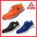 【期間限定 ポイント20倍! 6/16(金)17:00 〜 6/22(木)まで】PEAK(ピーク) 安全靴 RUN-4501 海外発 高機能セーフティシューズ