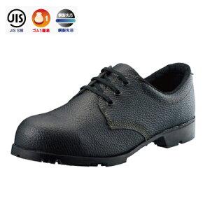 シモン Simon 安全靴 AIZEX アイゼックス AS21DX | jis 安全 靴 現場 作業靴 作業用 作業 革 鉄芯 スチールトゥ 本革 メンズ ワークブーツ ワークシューズ セーフティ セーフティー セーフティーシュ