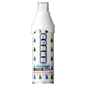 濃縮酸素スプレー ミューラー Mueller 森の酸素館 【00450】| スポーツ 酸素 携帯酸素 携帯用酸素 酸素缶 酸素ボンベ 吸引 登山 富士山 5L