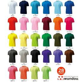 ウンドウ(wundou) ドライライトTシャツ(130cm〜150cmサイズ) ジュニア 【P-330J】 | スポーツ