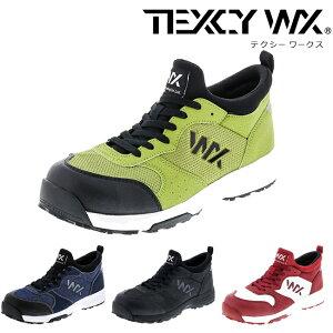 アシックス商事 作業靴 安全靴 テクシー ワークス WX-0003 ? asics TEXCY WX アシックス スニーカー メッシュ メンズ レディース 軽量 樹脂先芯 蒸れない デニム 中敷 通気 現場 作業用 おしゃれ か