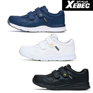 XEBEC ジーベック 男女兼用 静電 安全靴 85111 | 静電 静電靴 静電安全靴 抗菌 防臭 履きやすい 痛くない 女性用 耐油性 レディース 帯電防止 ブーツ シューズ 靴 現場 作業靴 作業用 作業 メン
