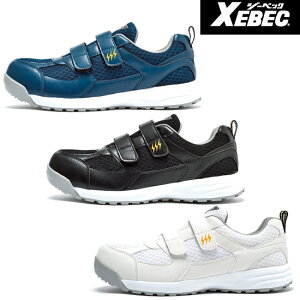 XEBEC ジーベック 男女兼用 静電 安全靴 85112 | 静電 静電靴 静電安全靴 抗菌 防臭 履きやすい 痛くない 女性用 耐油性 レディース 帯電防止 ブーツ シューズ 靴 現場 作業靴 作業用 作業 メン