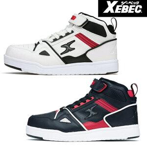 XEBEC ジーベック 安全靴 85115   ブーツ シューズ 靴 現場 作業靴 作業用 作業 メンズ レディース ワークブーツ ワークシューズ