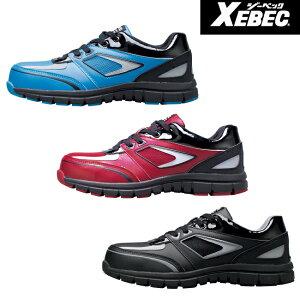 XEBEC ジーベック 安全靴 85405   ブーツ シューズ 靴 現場 作業靴 作業用 作業 メンズ レディース ワークブーツ ワークシューズ