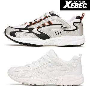 XEBEC ジーベック 男女兼用 静電 スニーカー 85803 ※先芯なし| ブーツ シューズ 靴 現場 作業靴 作業用 作業 メンズ レディース ワークブーツ ワークシューズ