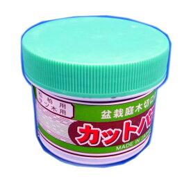 カットパスターHI 190g 松粕用・サツ木用 盆栽庭木切口被覆塗布材