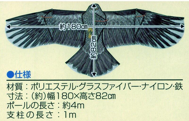 AINO カイト鷹 防鳥具 KD-180