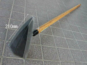 五萬石 鋼付 両刃鍬 210mm