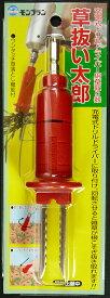 清水製作所 35089 モンブラン 草抜い太郎 ZB-1S
