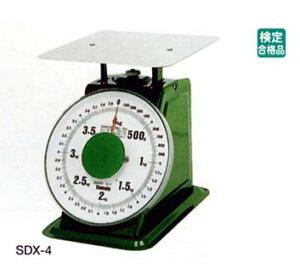 大和製衡 ヤマト 普及型上皿はかり SDX−4(検定品)