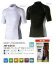 ◆JW-624◆BT冷感・消臭パワーストレッチ 半袖ハイネックシャツ