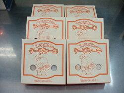 まとめ買いで送料がさらにお得!!てつおじさんのチーズケーキ6個セット