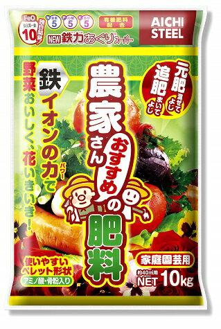 【New】鉄力あぐりスーパー[NPGS] 10kg 【送料無料】