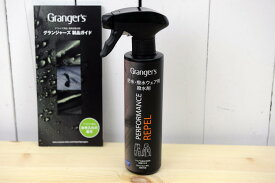 『Granger's』パフォーマンスリペル(防水、撥水ウェア用、撥水剤) 02P03Dec16