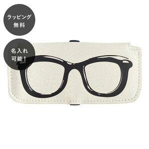 名入れ メガネケース ブラック スリムタイプ 持ち運びに便利