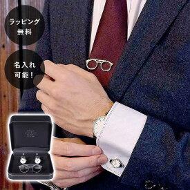 名入れ タイピン&カフスセット メガネと腕時計