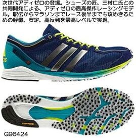adidas2013FWadizer Takumi Sen