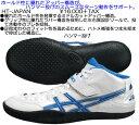 asics2014HT- JAPAN