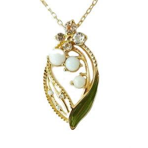 白珊瑚に小さなダイヤとホワイトトパーズが美しいスズランのネックレスK18YG KNc218790