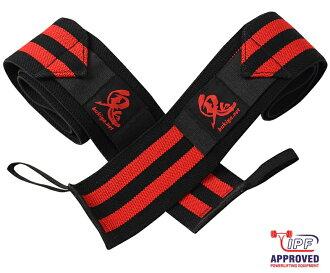 被压()鬼清单保鲜纸IPF公认60cm红粉红(SAKURA)绿左右安排训练清单带长椅