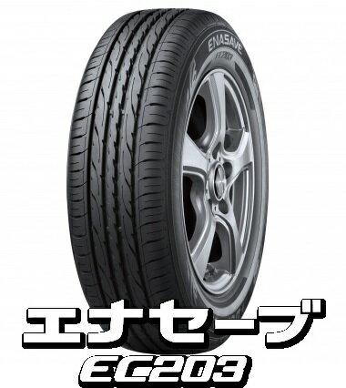 【低燃費タイヤ】ダンロップ ENASAVE EC203175/70R14