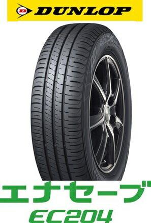 【低燃費タイヤ】ダンロップ ENASAVE EC204185/55R16
