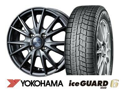 2017年製 ヨコハマ ice GUARD6 iG60 155/65R14Weds VELVA SPORT 14インチSET【N-WGN N-BOX N-ONEにおすすめ】【WAGON-R ミライース タント ウエイクおすすめ】