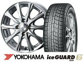 ヨコハマ ice GUARD 6 iG60 175/70R14JOKER MAGIC 14インチSET