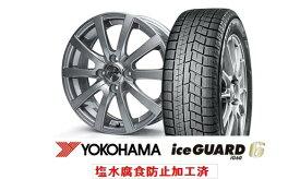 【N-BOX N-WGN N-ONE WAGO-R におすすめ】ヨコハマ ice GUARD6 IG60 155/65R14ZACK JP110 14インチSET