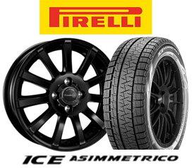 ピレリ ICE ASIMMETRICO 155/65R14ティラード α 14インチSET