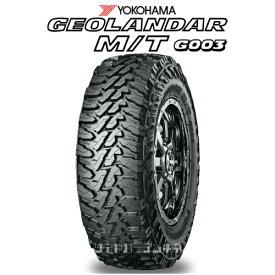 GEOLANDAR M/T G003 35X12.50R20 LT 121Q