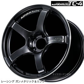 ADVAN Racing TC-4 17X8.0 5H/114.3 +45 レーシングガンメタリック&リング