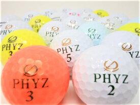 【送料無料】ブリヂストンPHYZ ファイズシリーズ 30球 Bランク ロストボール 中古