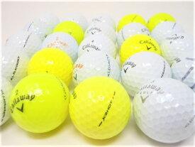 【送料無料 】キャロウェイ 限定!30球 ロストボール Bランク ゴルフボール 【中古】