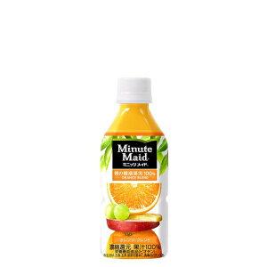 【送料無料】【3ケースセット】ミニッツメイドオレンジブレンド350mlPET/ペットボトル/100%/フレッシュジュース/ケース買い/水分補給/お中元/まとめ買い