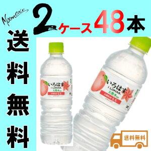【送料無料】【2ケースセット】いろはすもも555mlPET/い・ろ・は・す/夏/運動/ジュース/まとめ買い/ケース買い/ペットボトル/水分補給/スポーツ