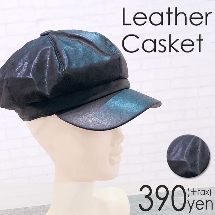 メール便OK1通180円 Leather Casket レザーキャスケット サンキューマート//10